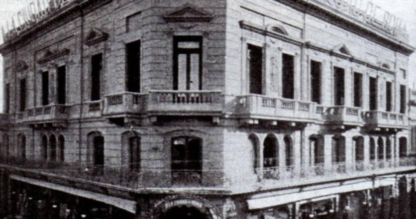 Tienda a la Ciudad de Roma, un antiguo comercio rosarino